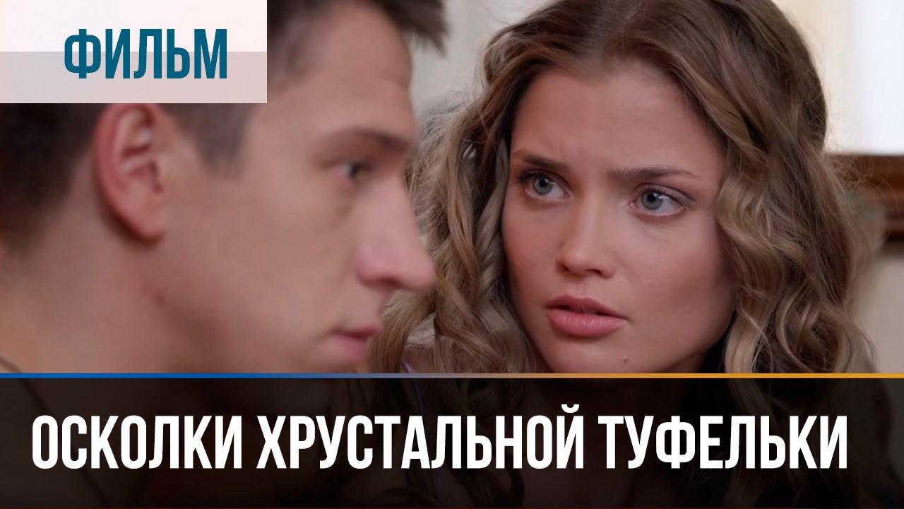 Русские на видео присланное
