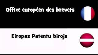 Europäischer Erfinderpreis