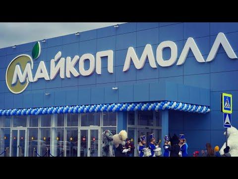 """Магазин """"Лента"""" в Майкопе. Обзор цен и продукции. Мое мнение"""