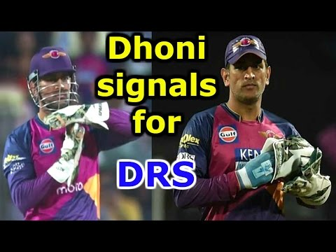 IPL 2017 : RPS फैन्स को...
