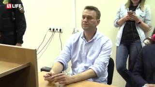 Приговор Навальному/30 суток (12.06.2017)