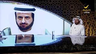 وزير الصحة توفيق الربيعة - بصوتي بدر الدوسري