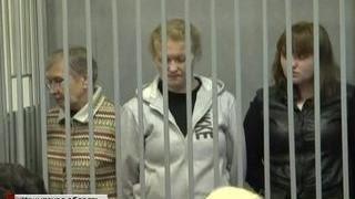 Семья или ОПГ: убийцам пенсионеров огласили приговор