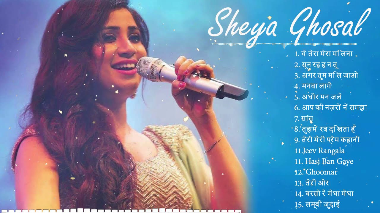 Shreya ghoshal super hit melody songs || tamil new melody songs || new love songs 2021