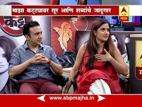 माझा कट्टा : गायिका सोना मोहापात्रा आणि राम संपत यांच्याशी सुरेल गप्पा