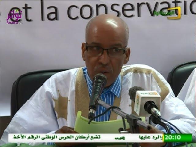 ندوة في نواكشوط تهدف إلى التعريف بالموسيقى التقليدية وما يعنيه الحفاظ عليها - قناة الموريتانية
