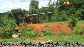 The fierce fighting in Khesi township