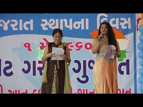 Gujarat Day Party H D Video 2017ABU DHABI, AL Ruwais
