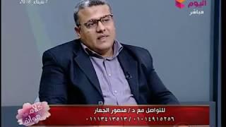 د. منصور الجعار يكشف الحالات التي يتم فيها تقويم الأسنان