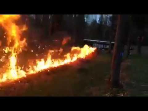 firebomb flame caboom hq - photo #2