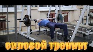 Типа силовая тренировка. Дрыщь берет веса )
