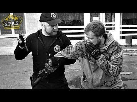 Клинч в ножевом бою S.P.A.S. - самое полное объяснение!