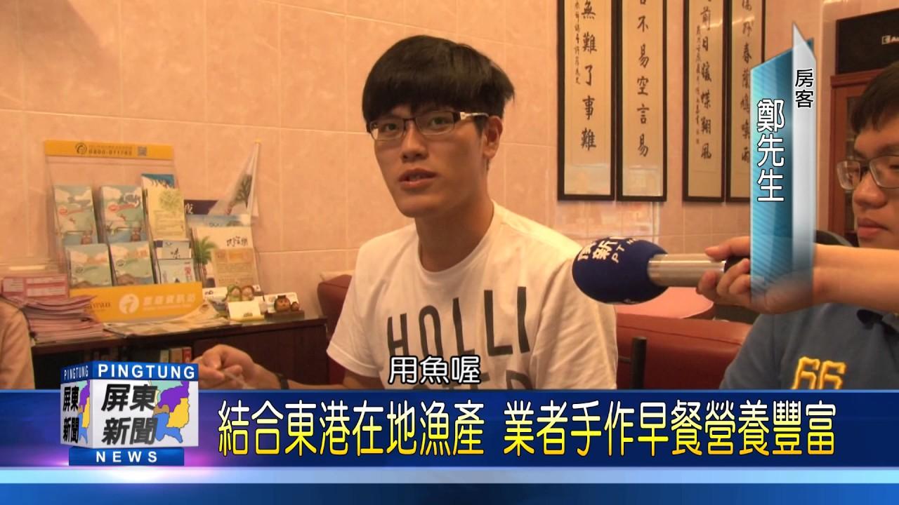 Download 105 1112 東港貓咪主題民宿 打造「超萌」住房感受