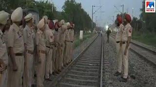 Amritsar train accident - punjab govt and central govt