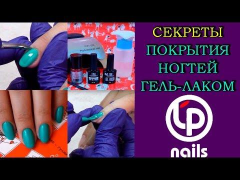 Дизайн ногтей гель-лаком 2017 98 фото новинки