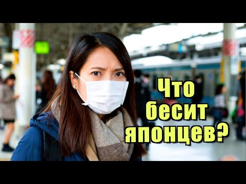 Что НЕЛЬЗЯ делать в ЯПОНИИ? Чтобы не бесить людей в поезде в 2020 году