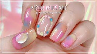 파스텔 비즈 젤 네일아트 / Pastel beads g…
