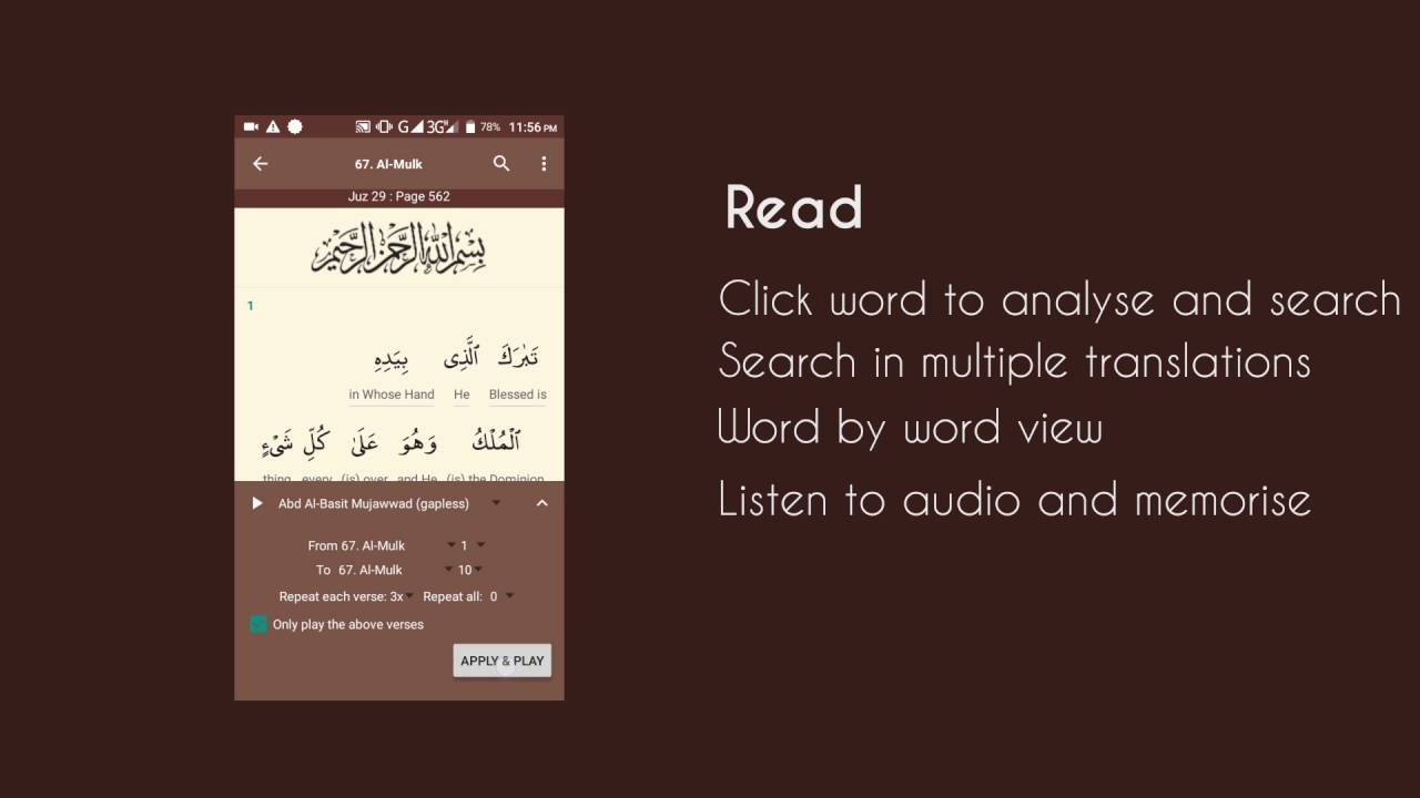 Al Quran (Tafsir & by Word) | Best Islamic Android, iOS App | Greentech