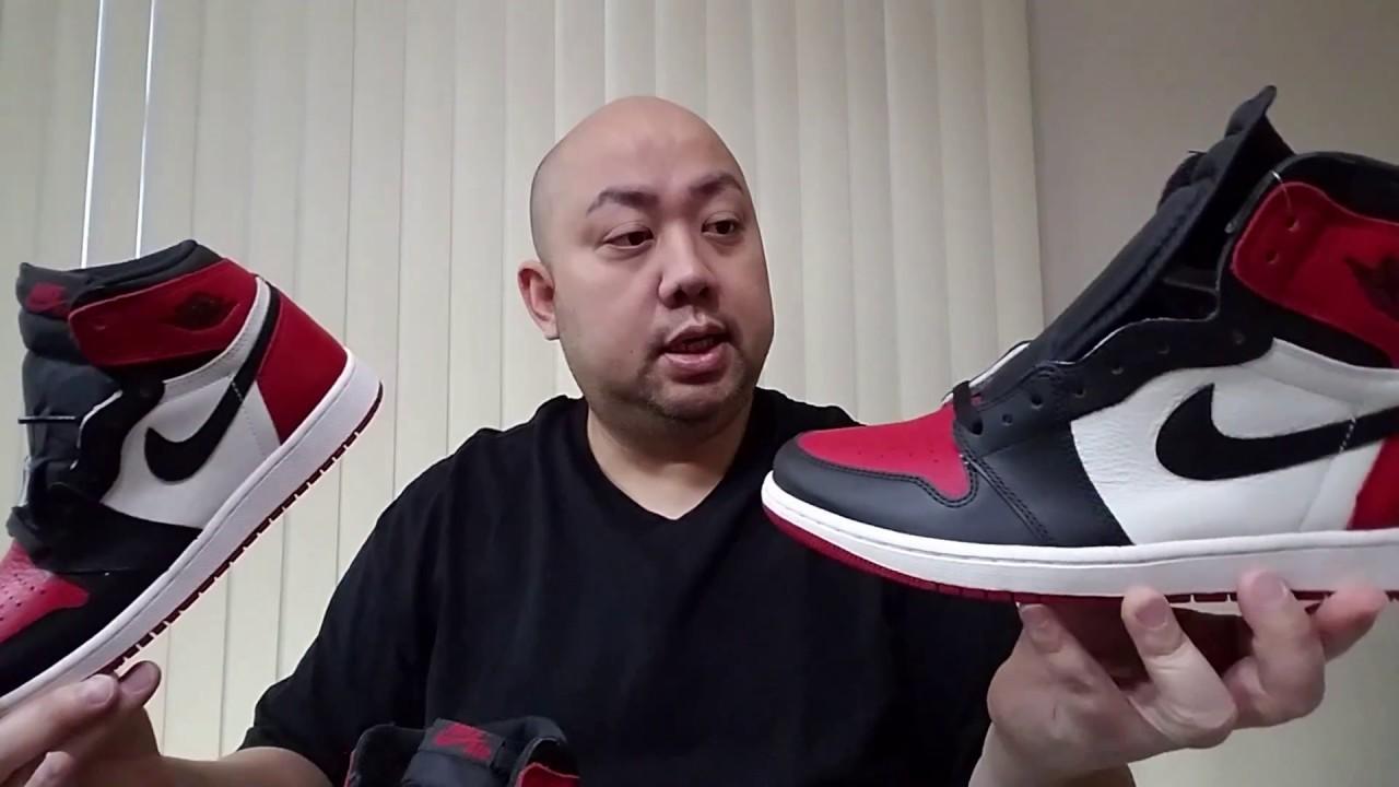 Air Jordan 1 Bred Toe Mens Vs Grade