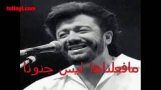 أغنية رائعة جدا للفنان الجزائري معطوب_الوناس مترجمة للعربية لاول مرة . Yahzen El Oued Aïssi