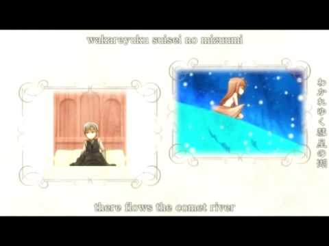 Spice And Wolf Season 2 Ending -