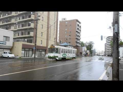 函館市電 Japan Hakodate City Tram ( Street Car ) 8005 In The Rain