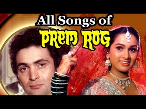 Prem rog movie song mp3 320kbps