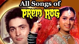 Video Prem Rog - All Songs - Rishi Kapoor - Padmini Kolhapure - Nanda - Lata Mangeshkar - Suresh Wadkar download MP3, 3GP, MP4, WEBM, AVI, FLV November 2017