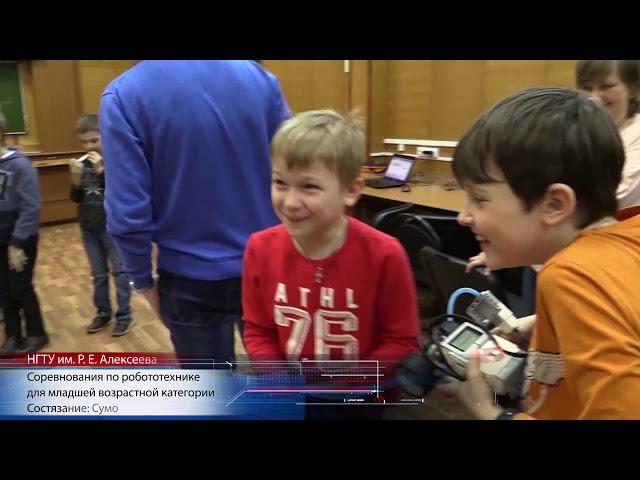 Соревнования по робототехнике для младшей возрастной категории