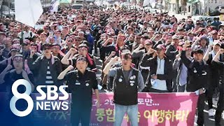 철도 파업에 예매 열차까지 취소…서울역은 '표 전쟁' …