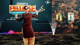 Download Hindi Video Songs - PATAKE - SUNANDA SHARMA    Celebrating 15 Million Views