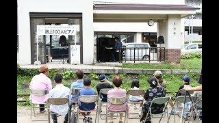 会場を4ヶ所に拡大! ストリートピアノジャンボリー画像