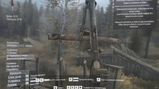 spintires: MudRunner - Оператор крана