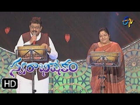 Na Manasune  Song   SP. Balu ,Chitra Performance   Swarabhishekam   31st  December 2017