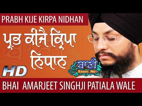 Kirpa-Nidhan-Bhai-Amarjeet-Singh-Ji-Patiala-Wale-Tilak-Vihar
