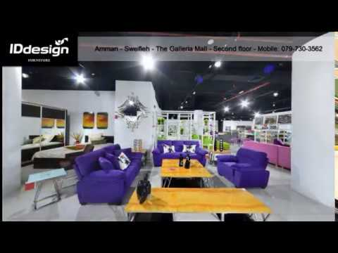 Id Design Amman Jordan