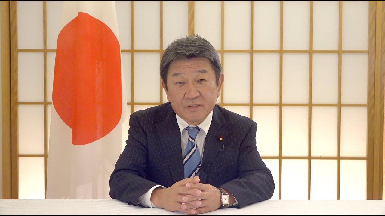 Ministro dos Negócios Estrangeiros Toshimitsu Motegi  discursa no 75º aniversário da ONU