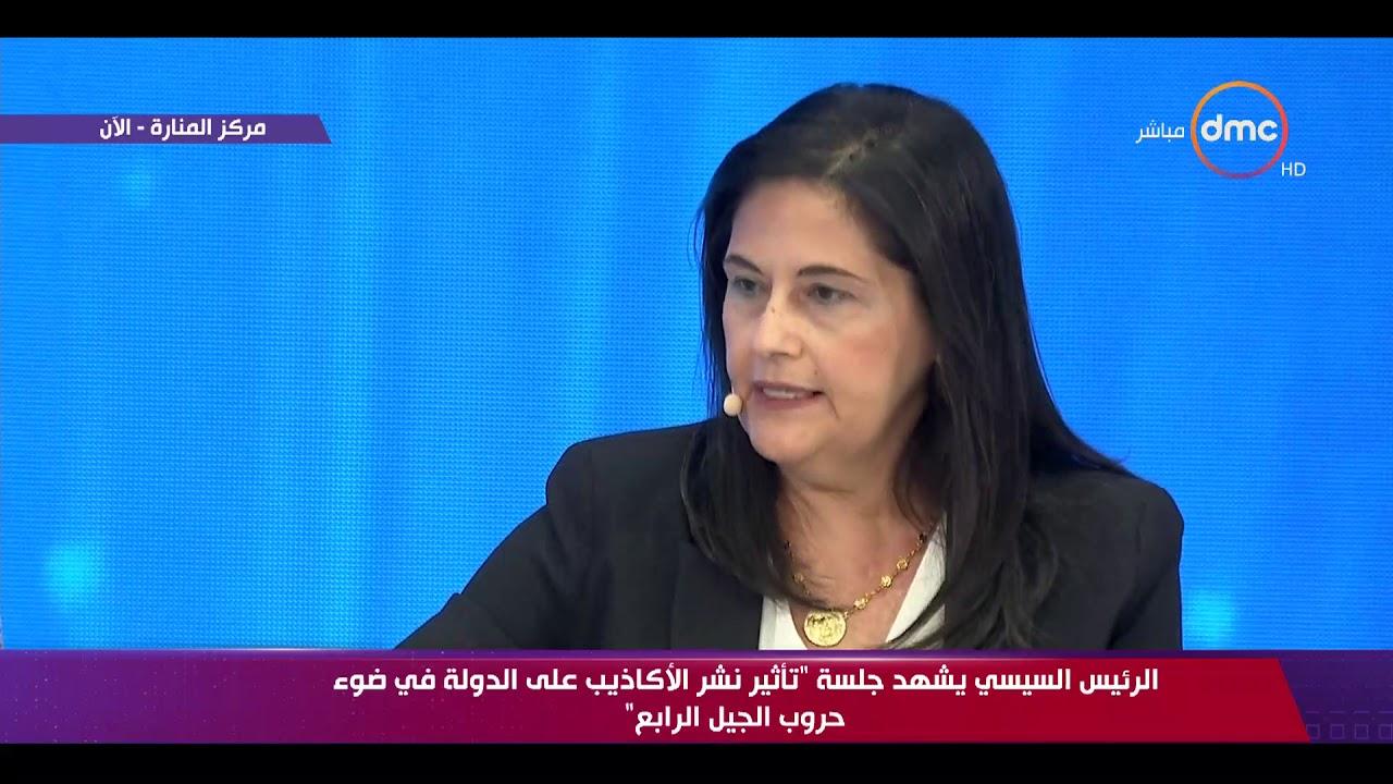 dmc:د. هويدا مصطفى عميدة كلية الإعلام: 83% من مستخدمي الانترنت بيتعرضوا للاخبار الزائفة