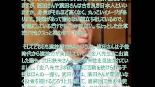 ハマちゃん役の濱田岳が、釣りバカファンを納得させられる理由.