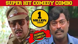 BEST COMEDY COLLECTION - Sathyaraj, Manivannan, Senthil | R.Sunderrajan | Raghuvaran | Comedy Combo