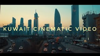 Kuwait Cinematic Video || Osmo Pocket || 10K Special