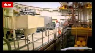 Как работает АЭС(Как работает атомная электростанция. Фильм подготовлен Институтом проблем безопасного развития атомной..., 2011-04-05T05:24:37.000Z)