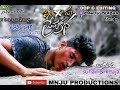 Idi Ma Prema Katha | Feel My Love Full Video Song | Manju prabha | Vaseem akram |