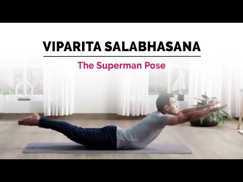 Viparita Salabhasana | Superman Yoga Pose | Steps | Benefits | Yogic Fitness