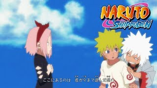 Download Naruto Shippuden Ending 12 | For You (HD)