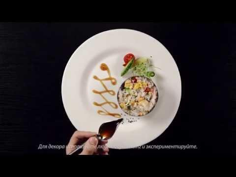 Декорируем тарелку соусом