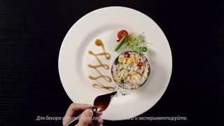 Декорируем тарелку соусом(Соус - отличное дополнение к любому блюдо, но, кроме того, что его добавляют в процессе приготовления или..., 2016-09-07T10:16:58.000Z)