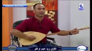 زيد عجم اوغلو لقاء قناة العراقية التركمانية 2