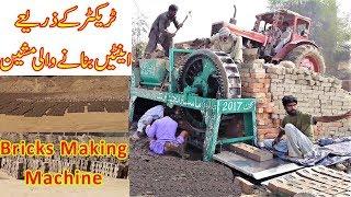 Tractor Operated Bricks Making Machine in Pakistan