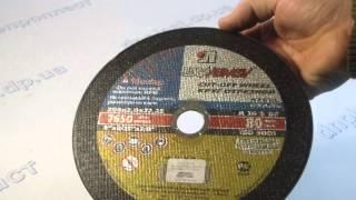 Диск абразивный отрезной для металла 200 2,0 22 мм LUGA(, 2015-01-21T08:47:51.000Z)